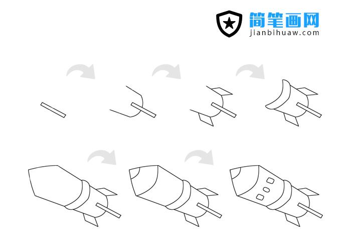 火箭简笔画的步骤及上色教程