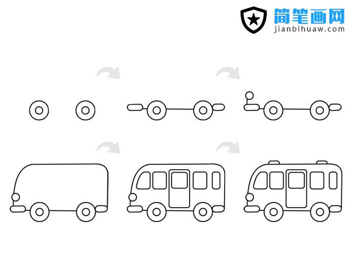 中巴车巴士车简笔画步骤和上色
