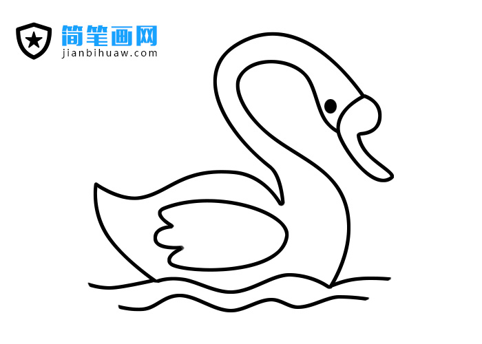 天鹅简笔画的画法步骤和上色教程